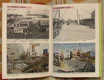 船橋のアルバム