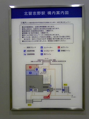 kounaizu0416.jpg