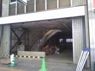 miyuki0728.jpg