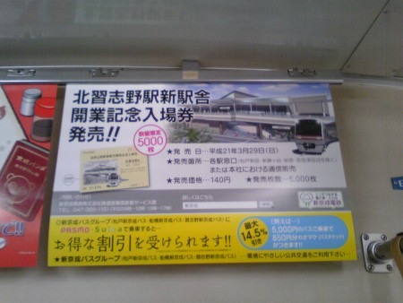 newkitanara04.jpg