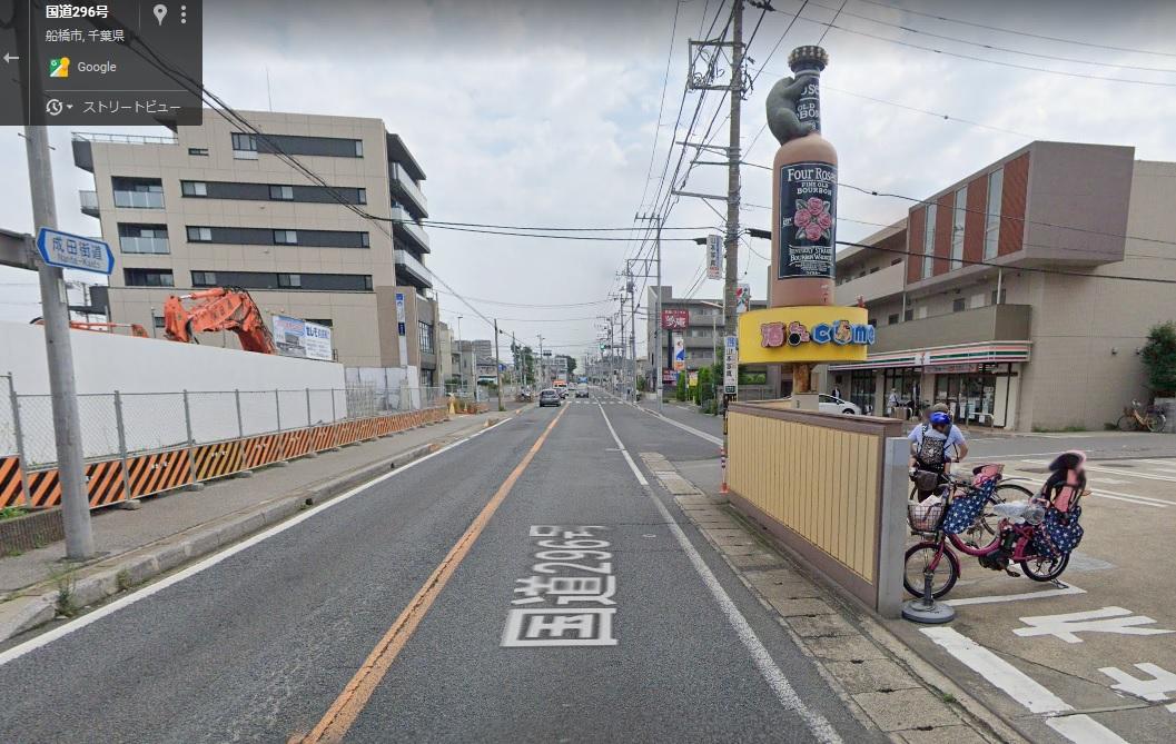 成田街道・前原駅付近・202001