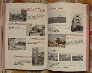 津田沼の今昔